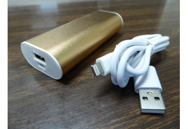 Portable Re-Chargable Lithium Battery Power Bank